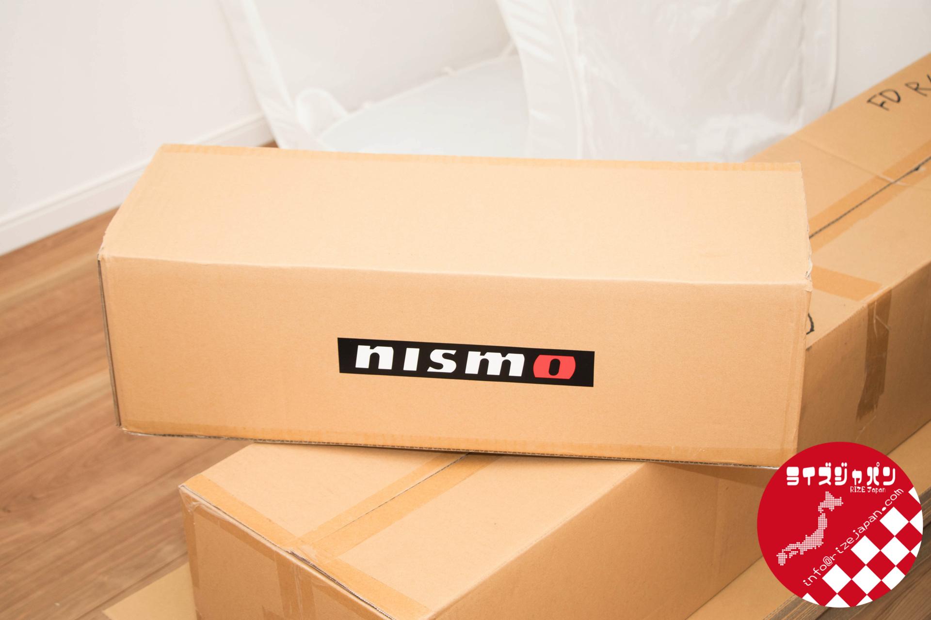 ニスモ インテークコレクター for R32 R33 R34 / NISMO Intake Collector for RB26DETT