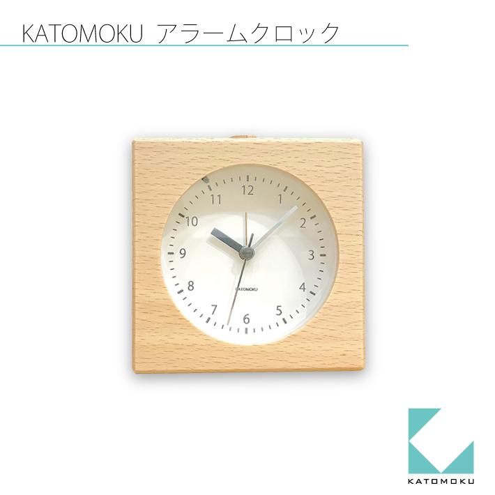 KATOMOKU Alarm Clock 5 ナチュラル km-78N