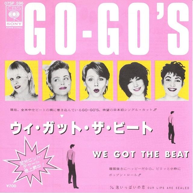 【7inch・国内盤】GO-GO'S / ウィ・ガット・ザ・ビート
