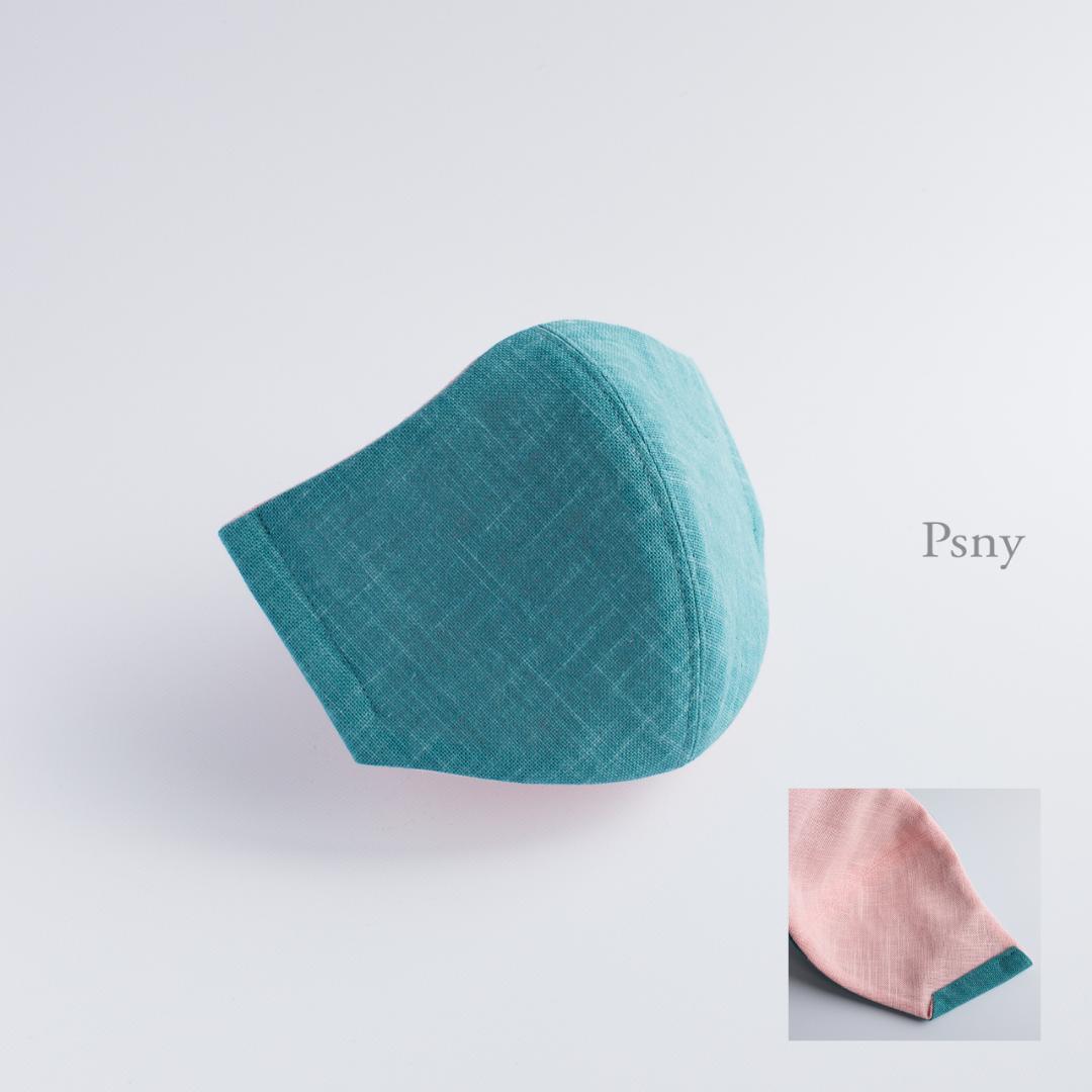 PSNY ベーシック コットン・ピーコック&クラシックピンク 花粉 不織布フィルター入り 上品 ますく おとな かわいい ふんわり ソフト 柔らかい 上品 清潔感 清潔感 大人用 マスク --CC09