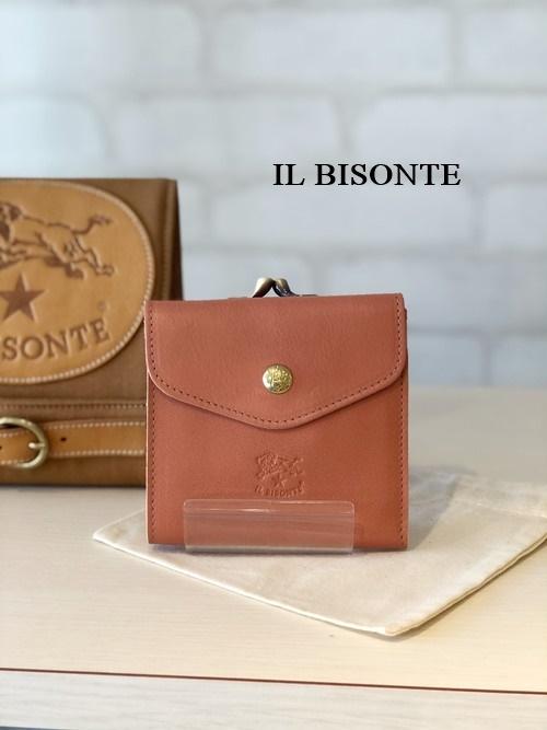 【AW限定カラー】IL BISONTE(イルビゾンテ)/ガマ口二つ折り財布/10740(テラコッタ)