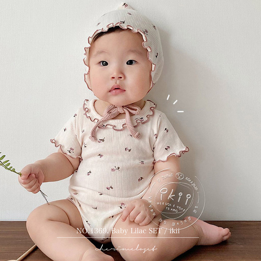 NO.1369. Baby Lilac rompers / ikii