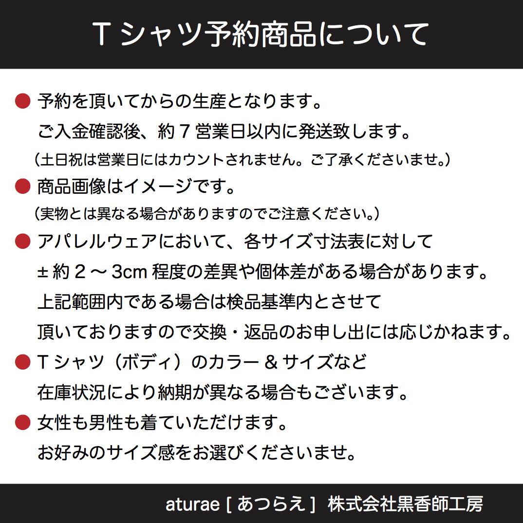 和柄/藤娘柄/NVY【京都和モダンTシャツ】©mayu_color.888