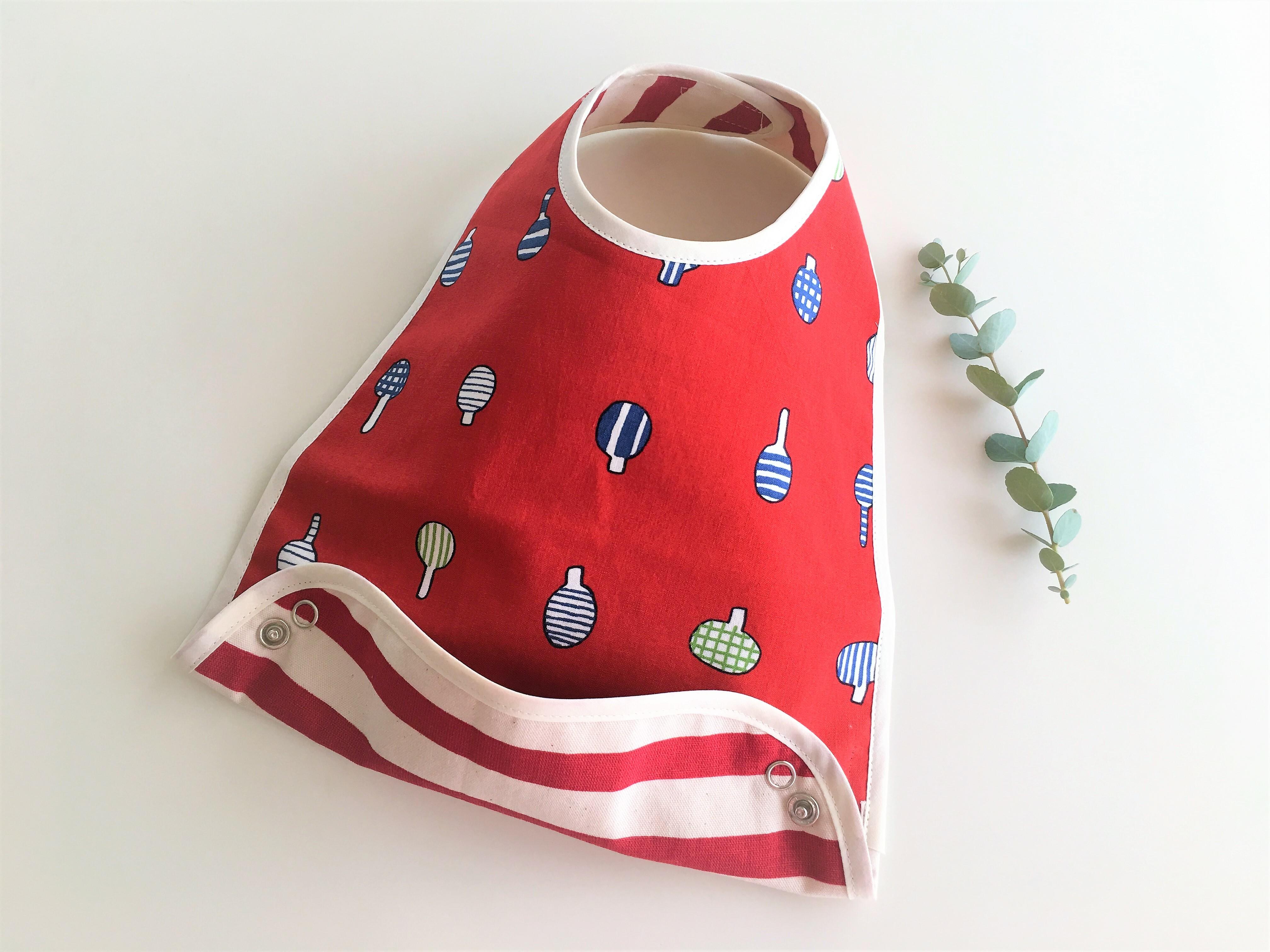 布製お食事スタイ赤ボーダー・リバーシブル