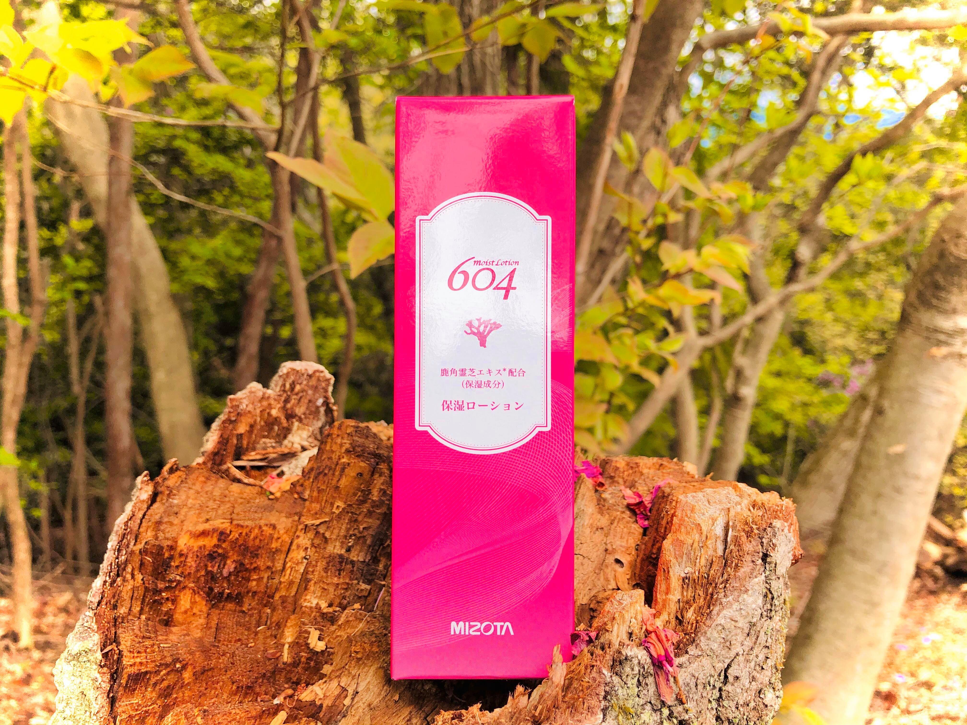 【高濃度 霊芝配合】 美容成分を奥まで浸透させる 美容液のような化粧水(120㎖/パラベンフリー・アルコールフリー・無香料・無着色)