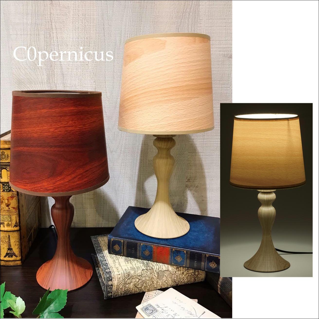 2color ウッド調LEDランプ(タッチセンサー式)アンティークランプ/浜松雑貨屋C0pernicus