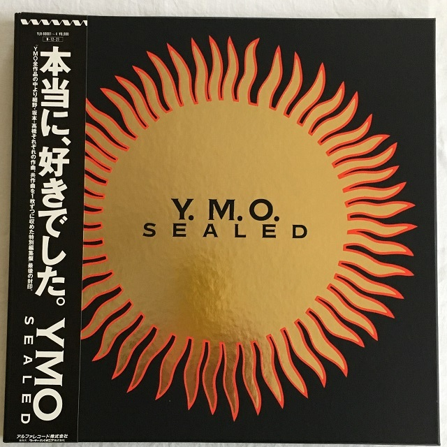 【LPx4・国内盤】YMO / SEALED