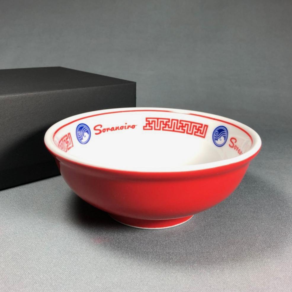 ソラノイロ特製 ミニ丼ぶり 赤色(送料込み)