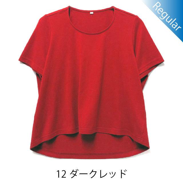 半袖丸首Tシャツ / 12ダークレッド / 身長152cm→142cm / アイラブグランマ・スムースネック / 型番TC02-152