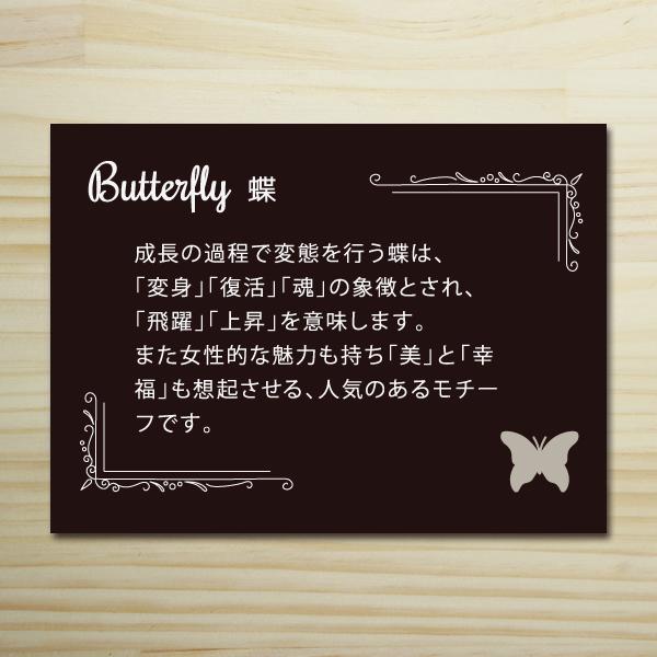 【蝶】ハッピーモチーフ金封 KHM07-2