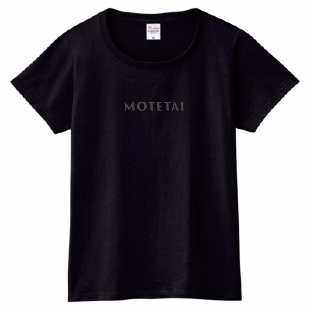 とうふめんたるずTシャツ(MOTETAI・レディース・黒)