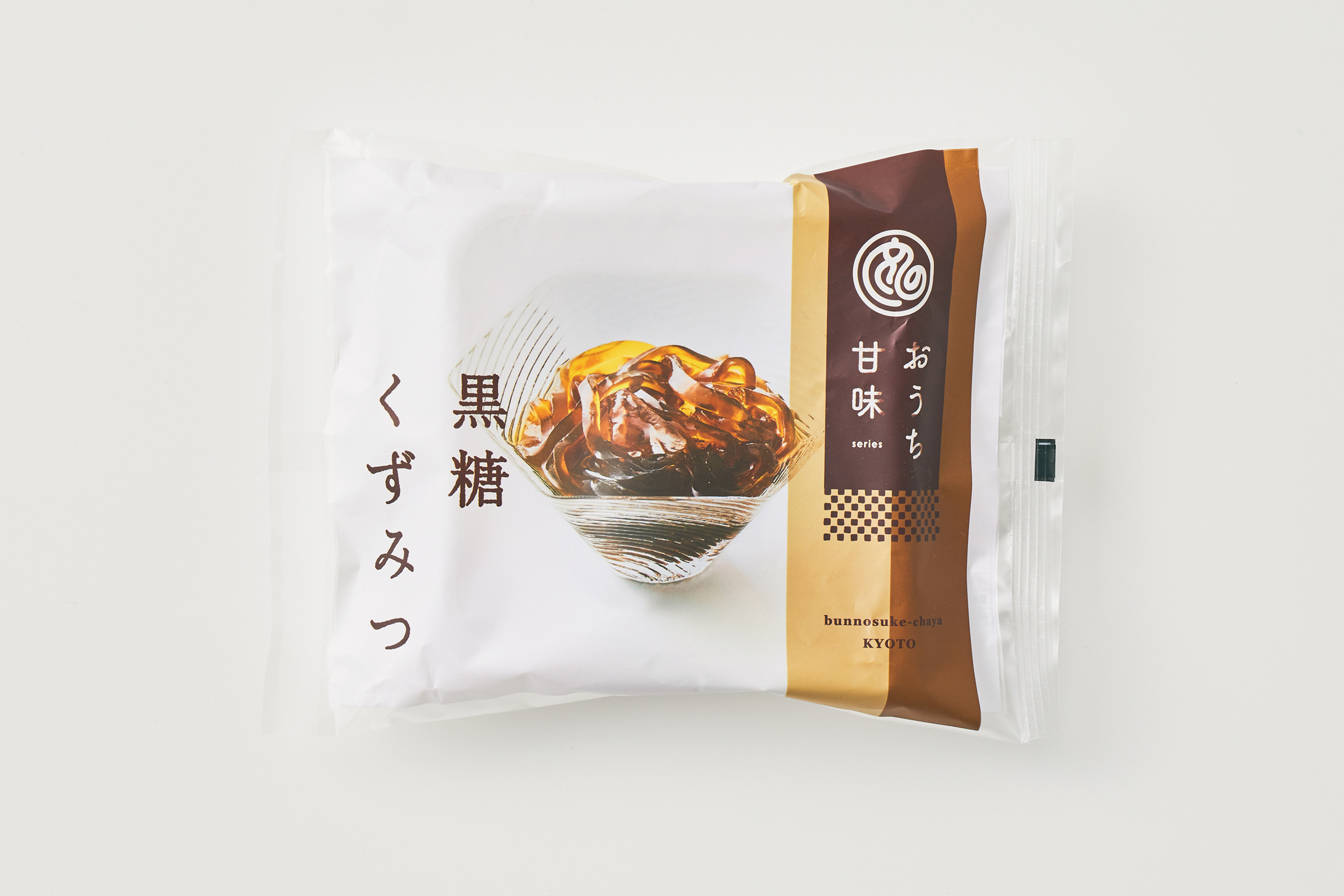 おうち甘味 黒糖くずみつ SALE