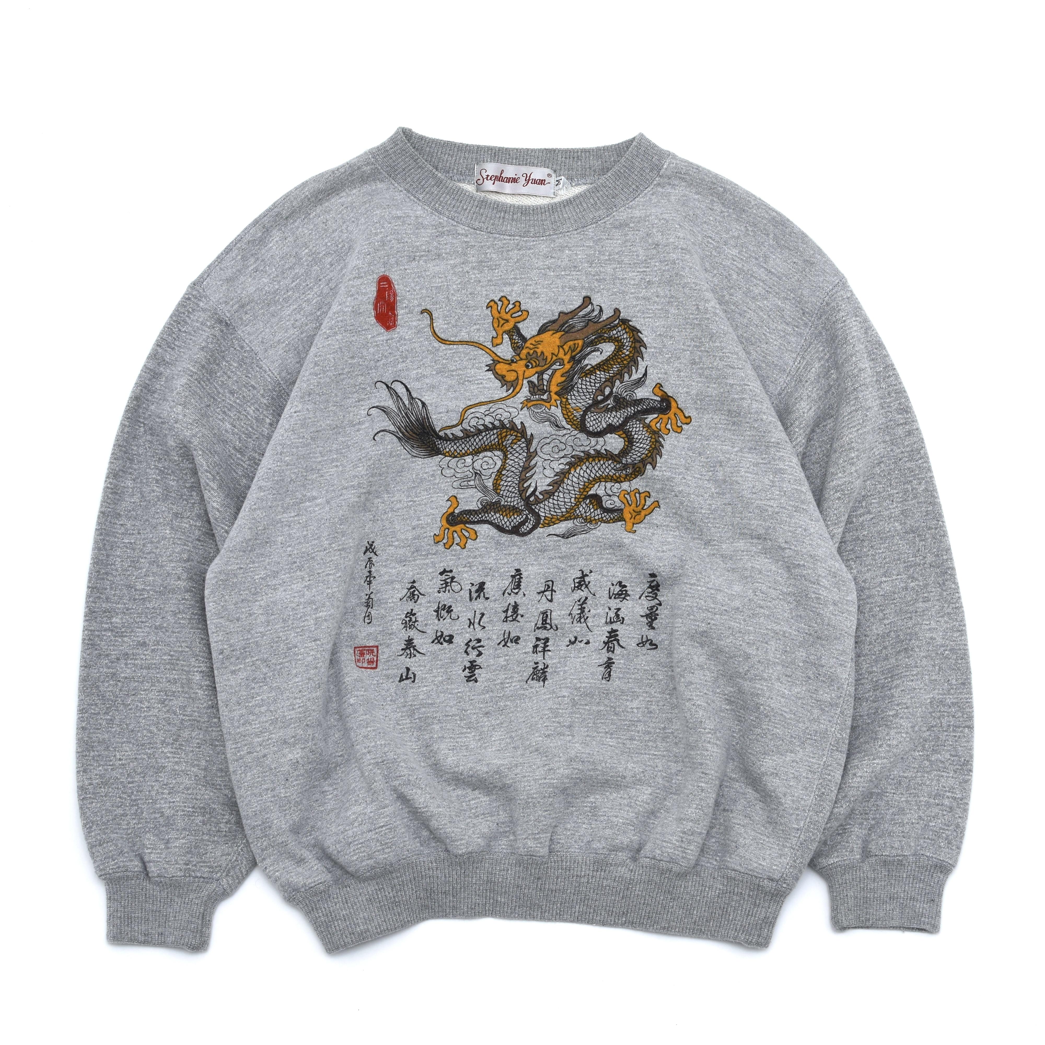 Dragon & Chinese writing print sweatshirt