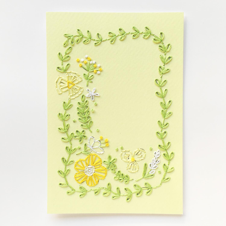 紙刺繍キット『グリーンリース』ポストカード