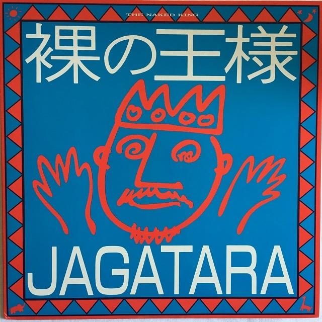 【LP・国内盤】JAGATARA / 裸の王様