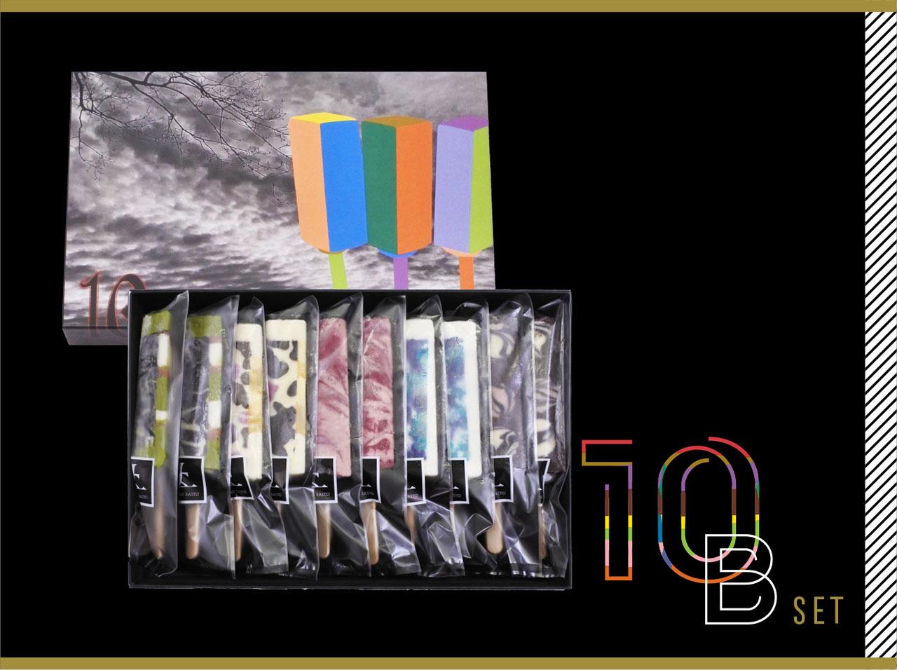 JOTAROアイスバー 5種 10本入Bセット