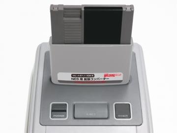 NES用 拡張コンバーター (16ビットポケットHDMI用)   /  コロンバスサークル