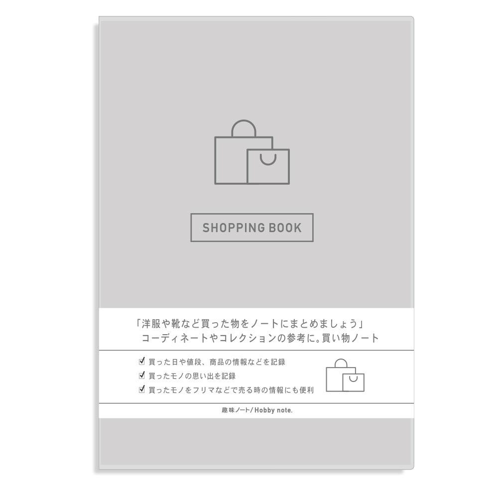 趣味ノート ショッピング WA-100-GR