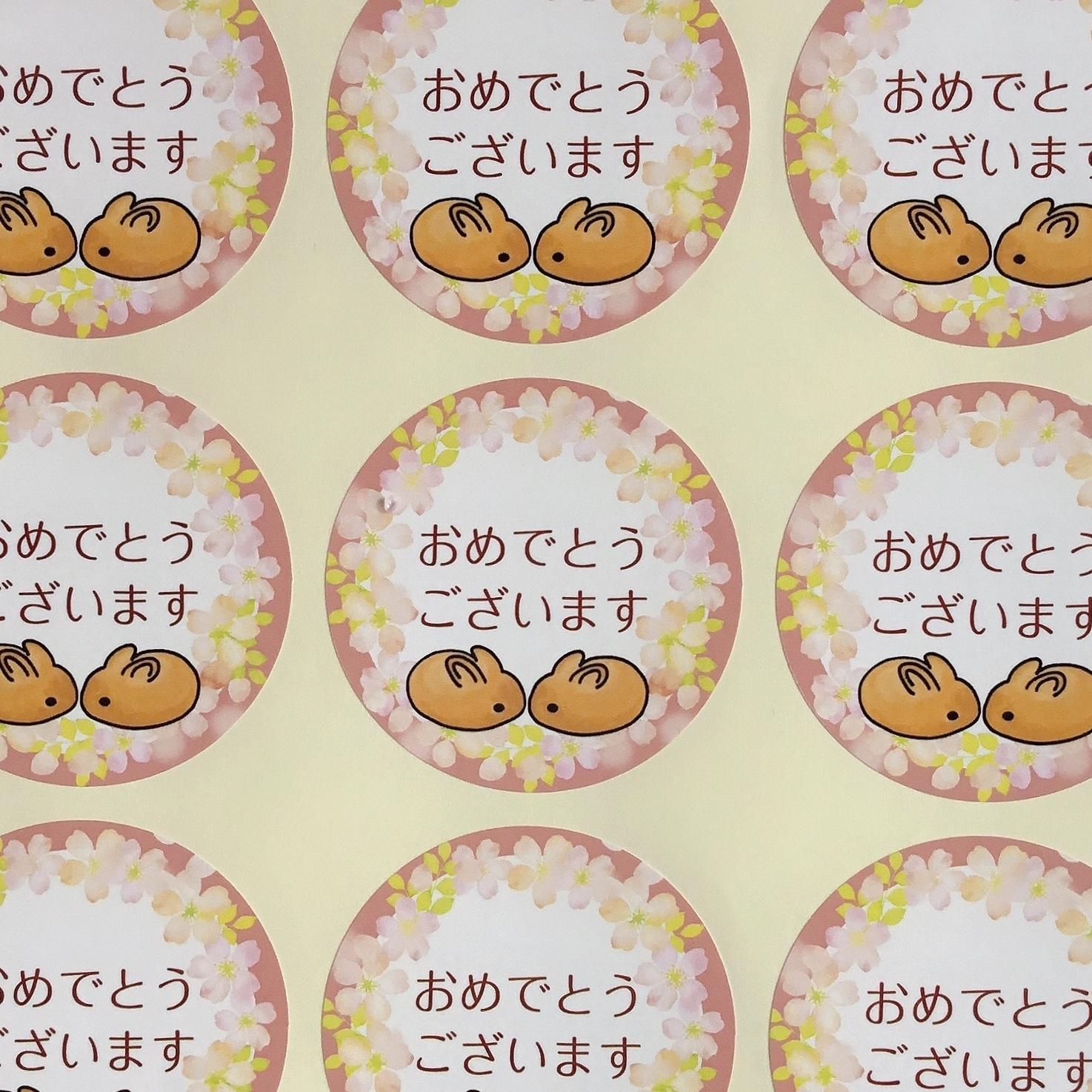 【冷蔵便】沖縄黒糖焼きうさぎ3羽セット(焼き菓子/フィナンシェ/お菓子ギフト)