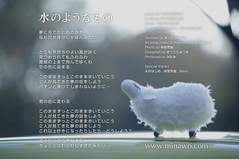 アルバム『あくび工房』 ★ダウンロード版 6曲入り  - 画像4
