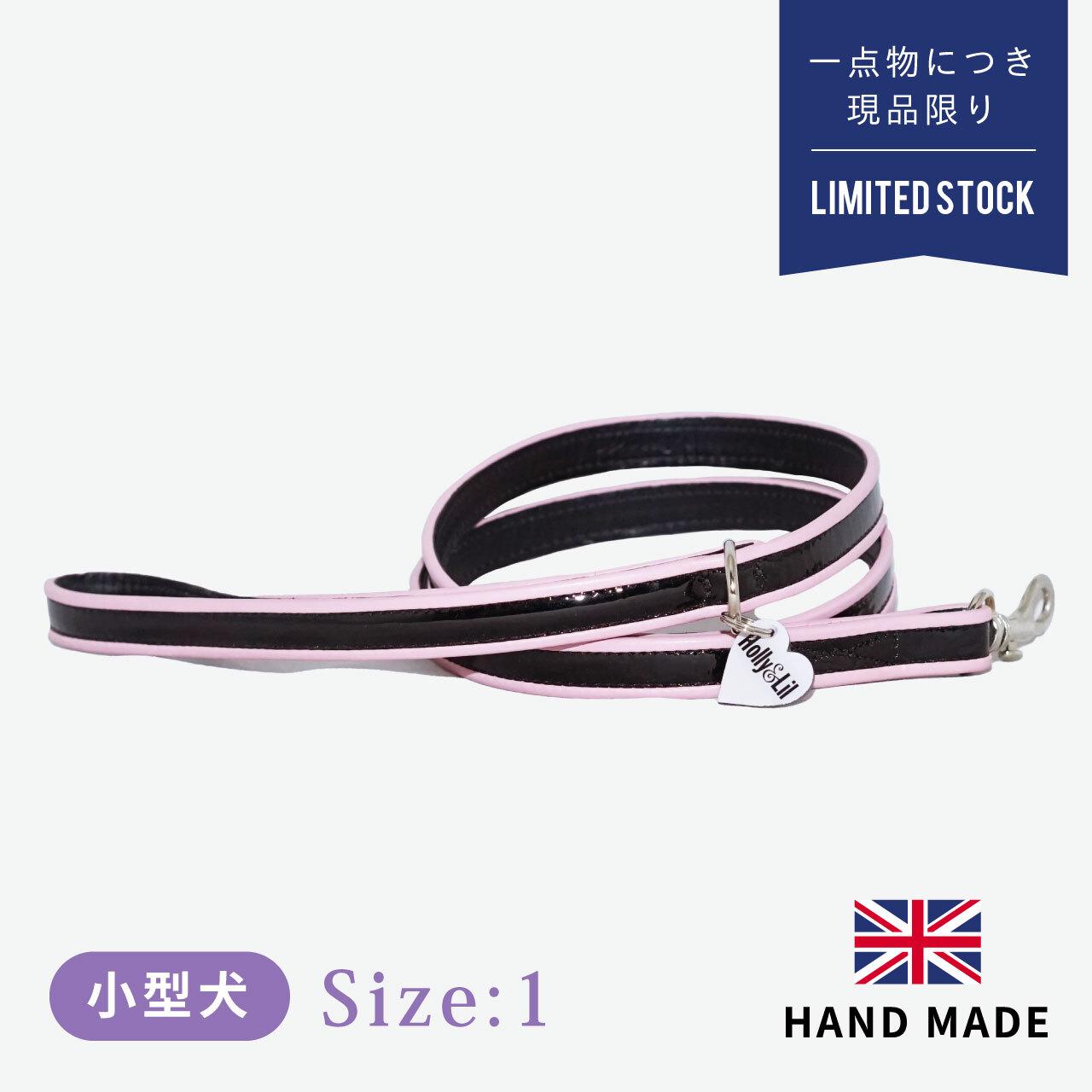 ホリー&リル バンドボックス ピンク リード 幅:1.5cm
