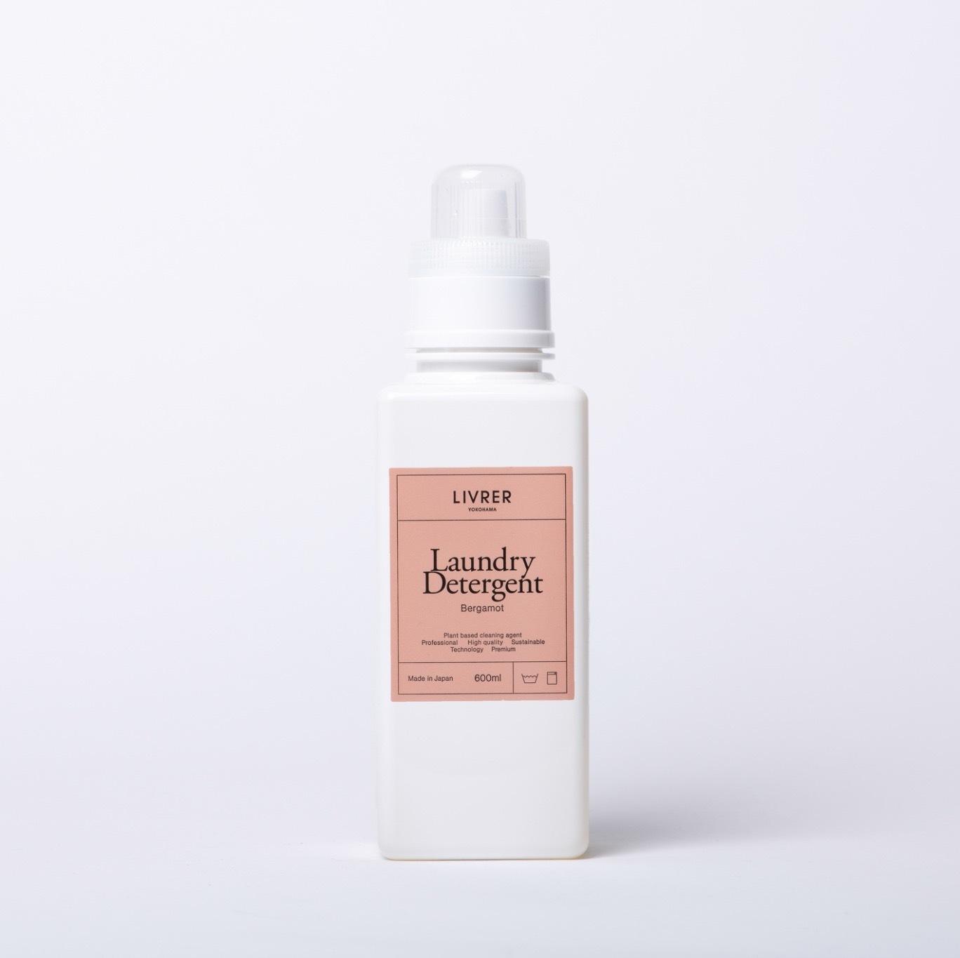 600ml】ベルガモット 洗濯用洗剤 /Landry Detergent ▶Bergamot <綿、麻、合成繊維用>