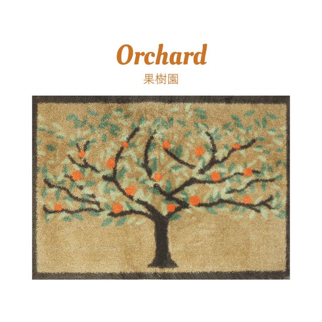 タートルマット-Orchard-