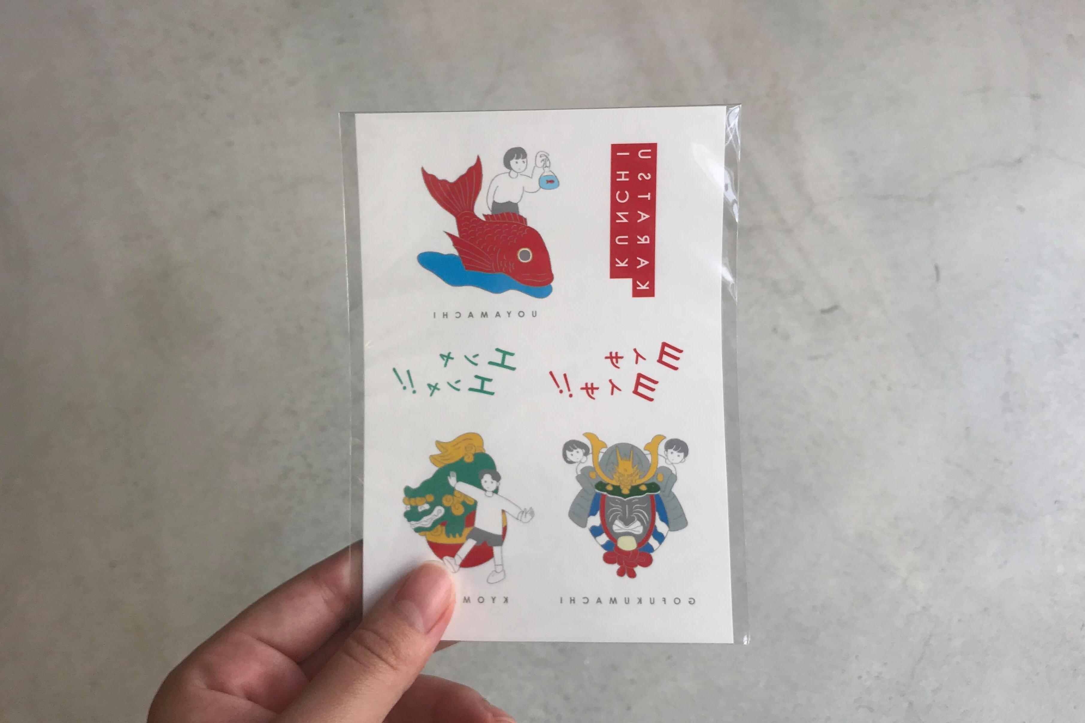 【スペシャルコラボアイテム×深川優】唐津くんちタトゥーシール