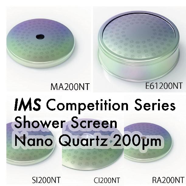 シャワースクリーン●IMS Nano Quartz 200μm Competition