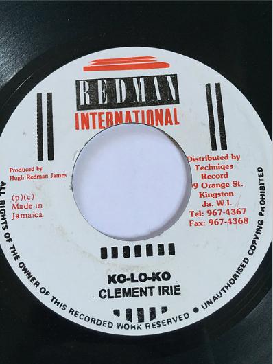 Clement Irie(クレメントアイリー) - Ko-lo-Ko【7'】