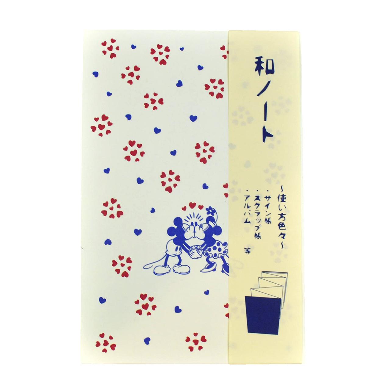 DIS和ノート (MK&MN ハートづくし)