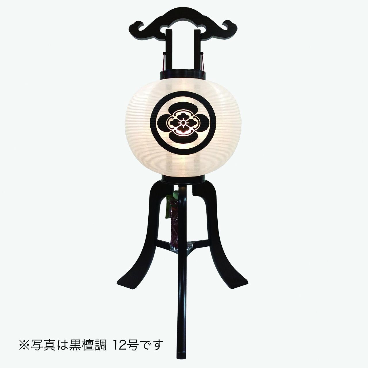 大内行灯 桜調 13号 絹 一重家紋入