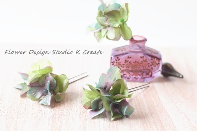 グレイッシュグリン系の紫陽花のUピン(S:3本セット)