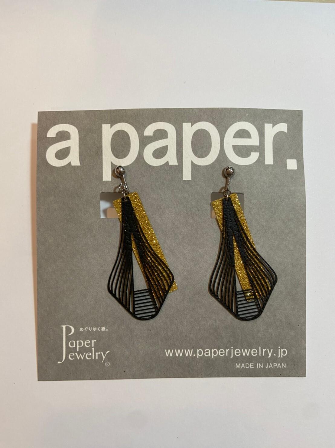 【Paper Jewely】タワー/イヤリング