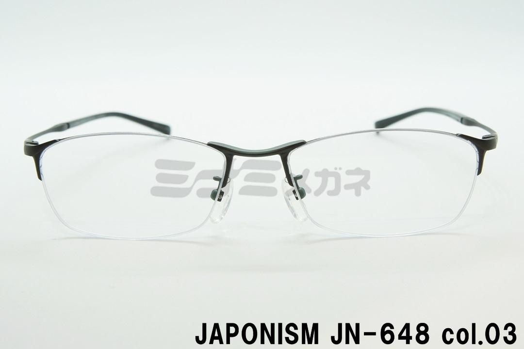 【正規取扱店】JAPONISM(ジャポニスム) JN-648 col.03