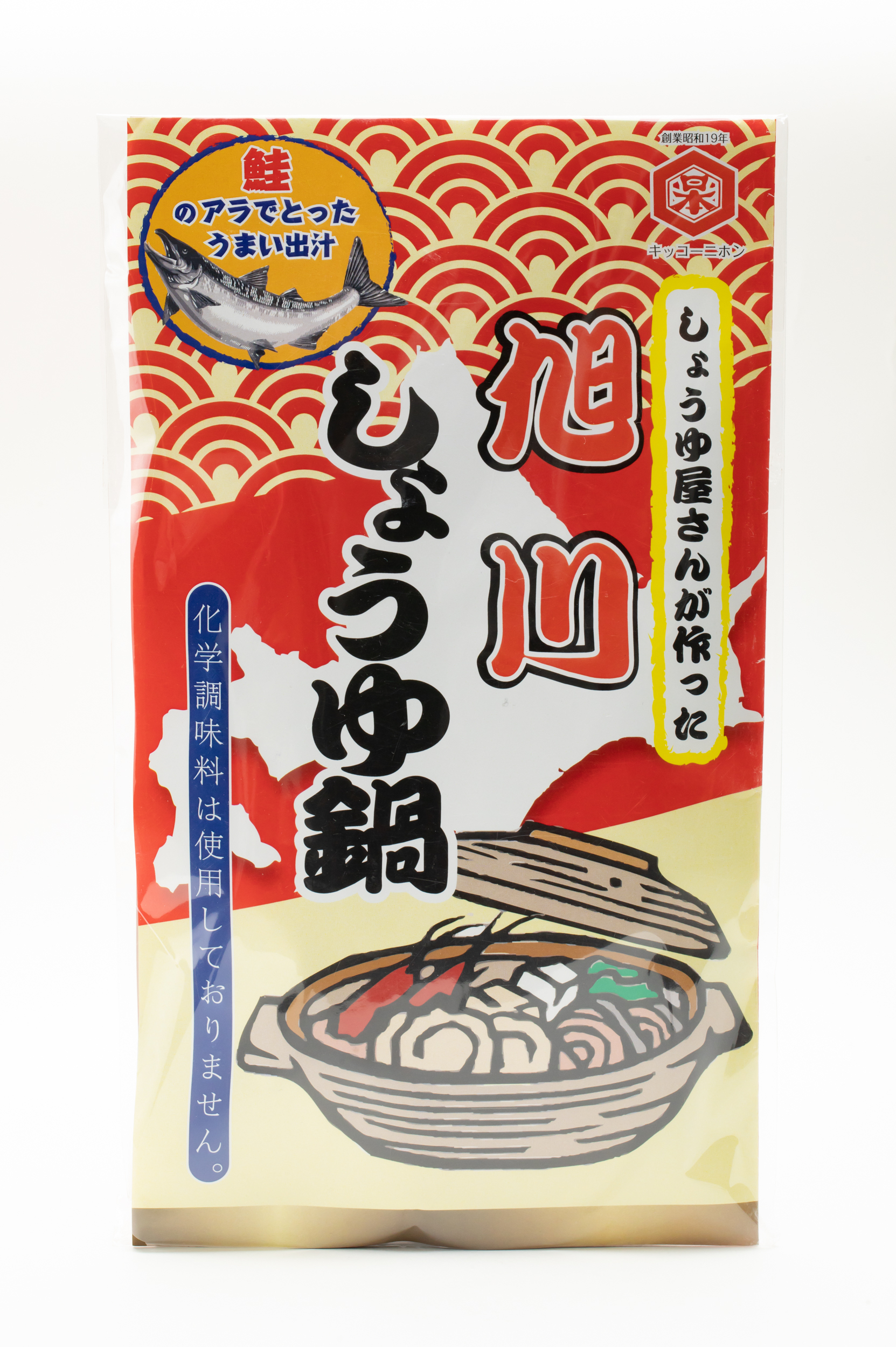 旭川しょうゆ鍋の素200ml