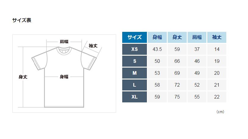 エフゼロ   KOGフットボールTシャツ(ミュートシティ) / THE KING OF GAMES