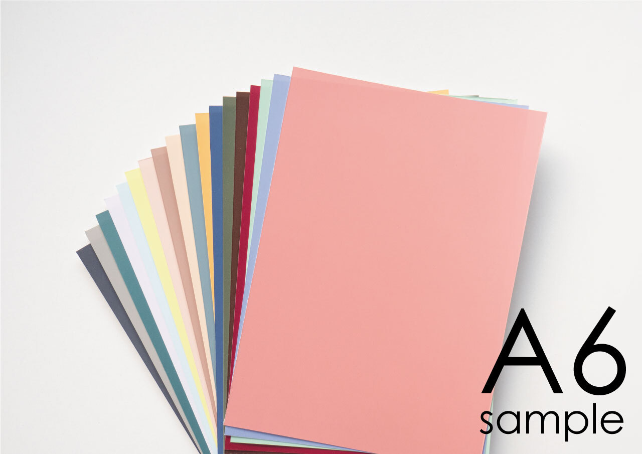 A6 color Sample 18カラーサンプルセット