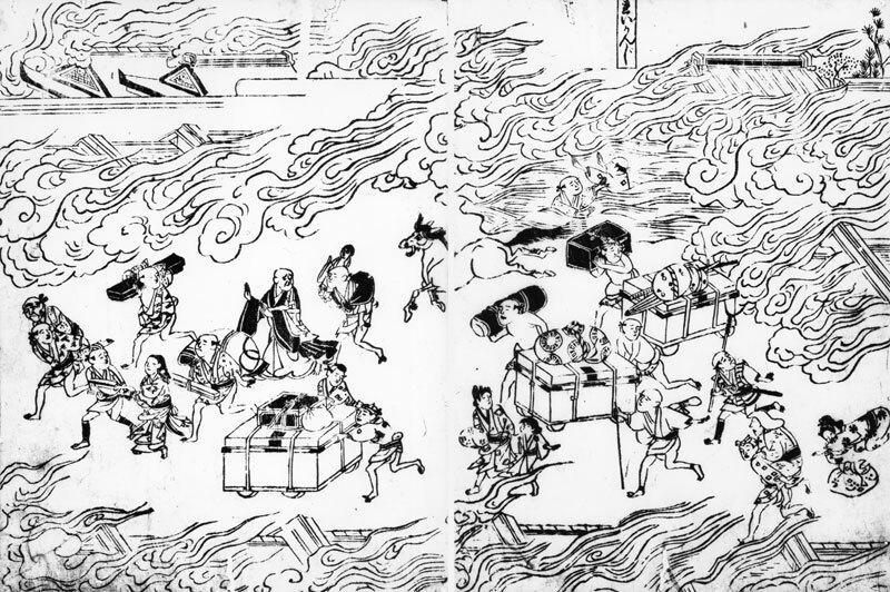 現代の大福帳(中)エンボス