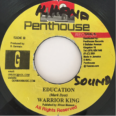 Warrior King(ウォリアーキング) - Education Is The Key【7'】