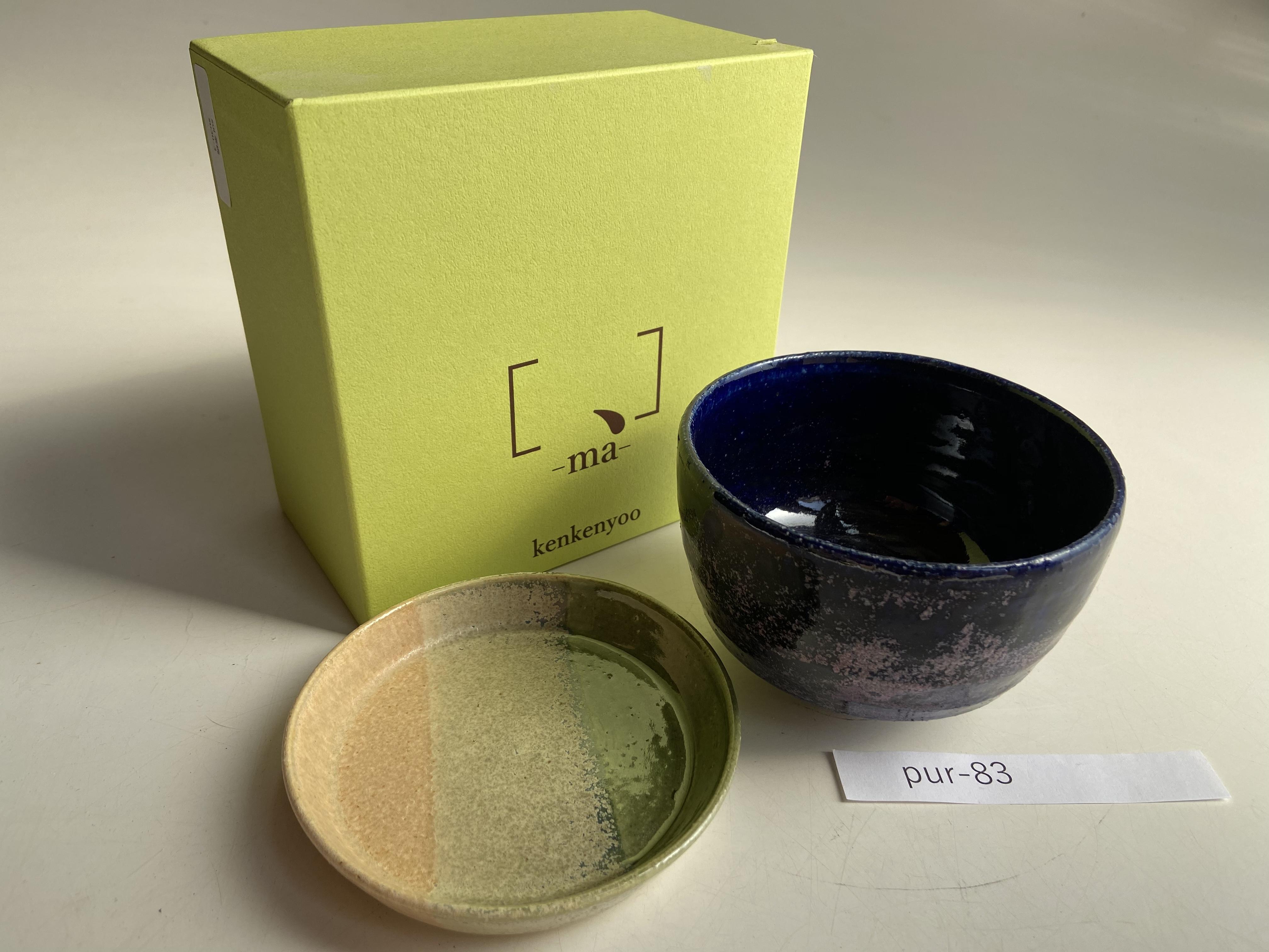 カジュアル抹茶シンプルセット pur-83