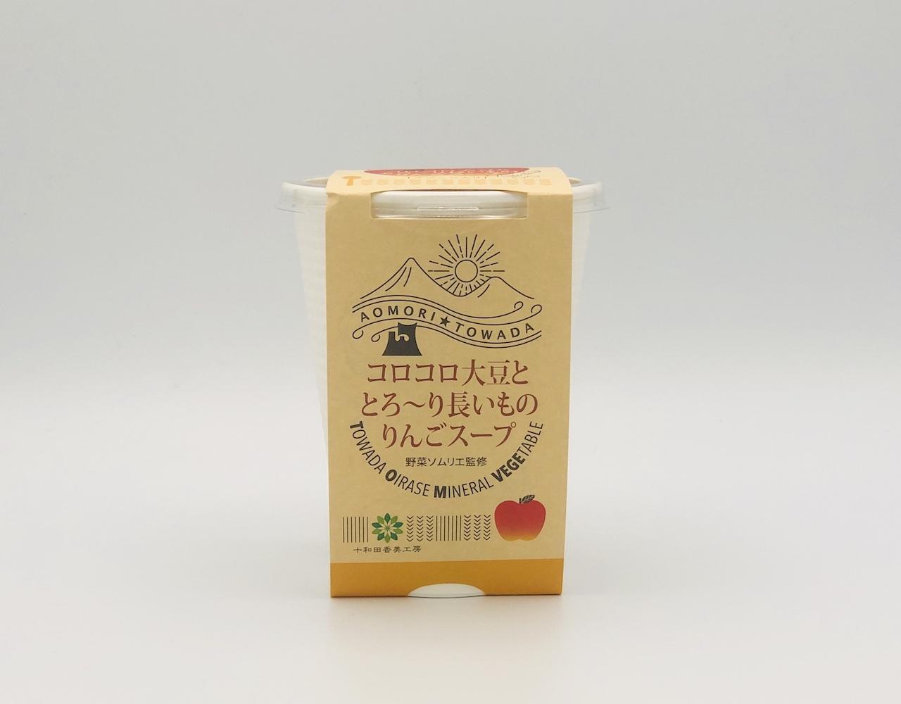 コロコロ大豆ととろーり長いものりんごスープ