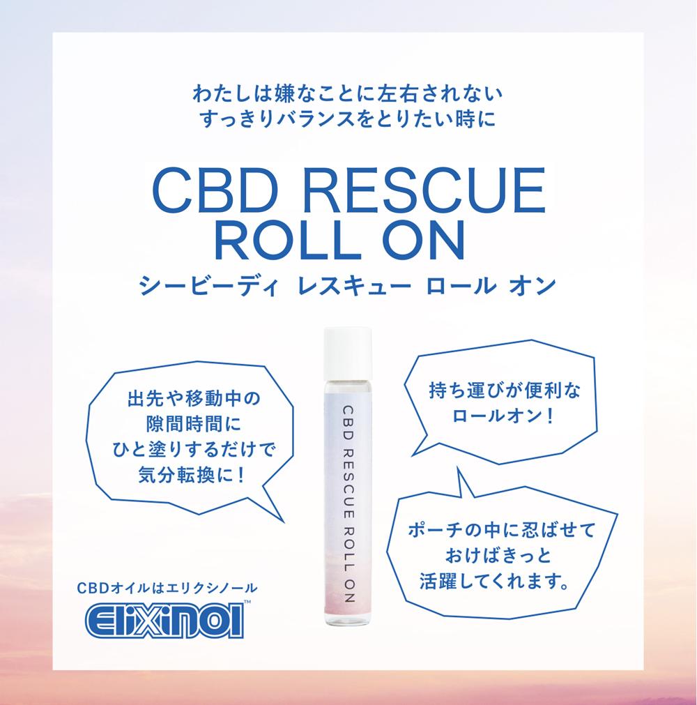 Elixinol CBD RESCUE ROLL ON