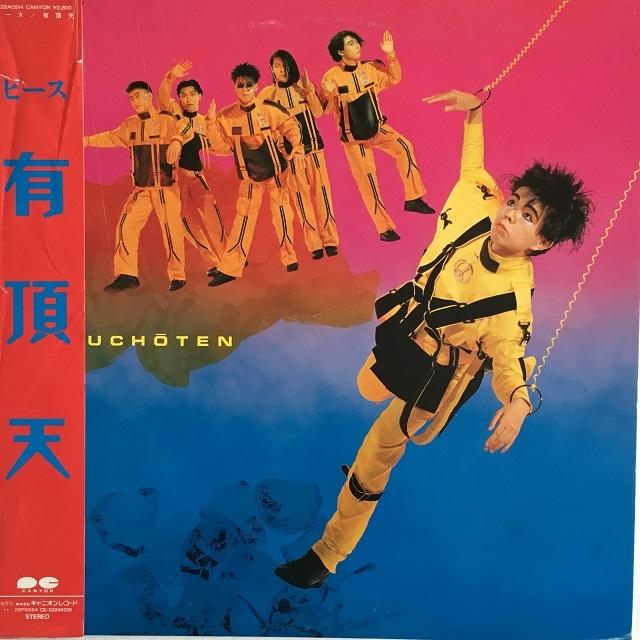 【LP・国内盤】有頂天 / ピース