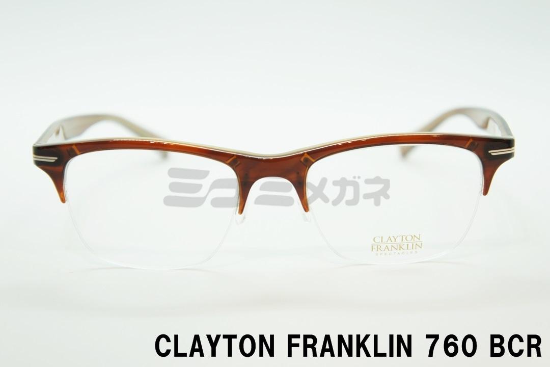 【正規取扱店】CLAYTON FRANKLIN(クレイトンフランクリン) 760 BCR