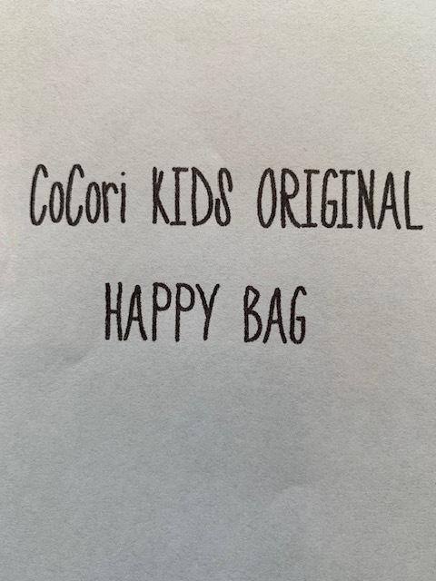 KIDS:【送料無料】男の子SUMMER HAPPY BAG 80-160㎝