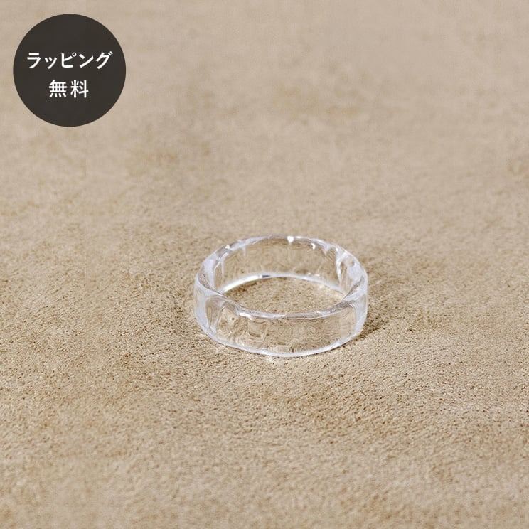 HARIO ハリオ リング リプル 12~13号 aa-0092