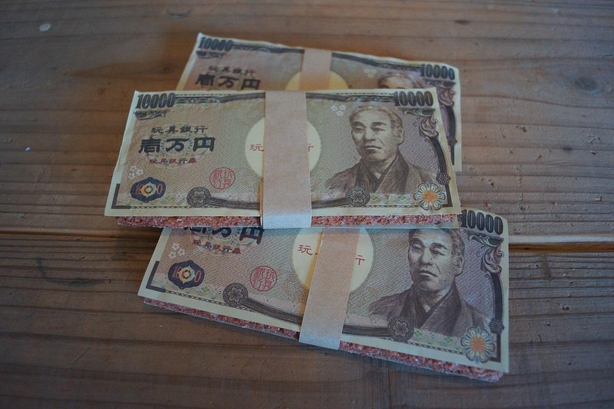 100万円札束着火剤 300万円分セット おもちゃのお金 玩具銀行「四国県産材」CAMPOOPARTS