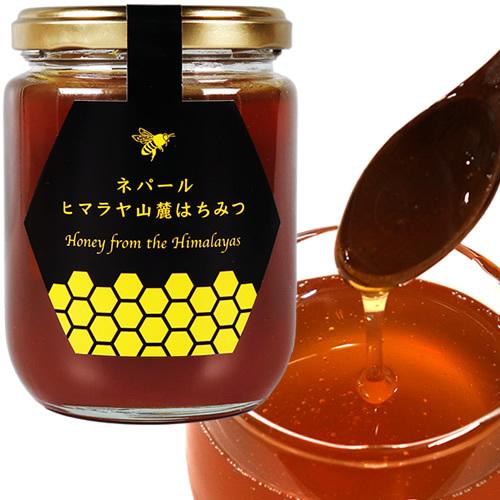 ネパールヒマラヤ山麓蜂蜜