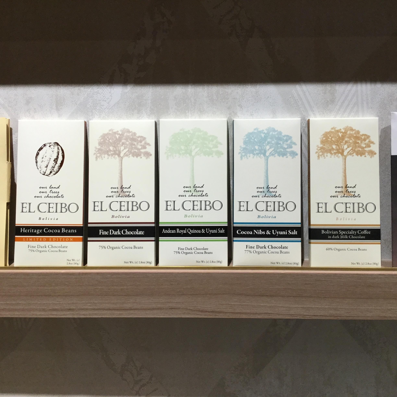 【EL CEIBO/エルセイボ】75%ヘリテイジカカオビーンズ